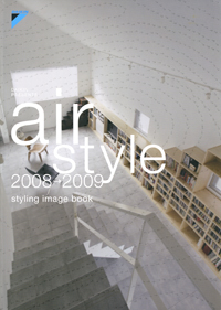 styling image bookの表紙